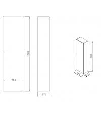 Шкаф боковой Ravak SB Formy 460 R белый, X000001041