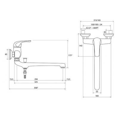 Смеситель для ванны и умывальника Ravak Rosa RS 051.00/150, X07P002