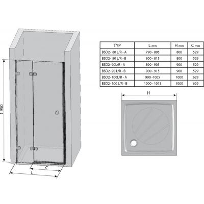 Душевые двери Ravak BRILLIANT BSD 2 - 100 A-L Transparent, хром, безопасное стекло, 0ULAAA00Z1