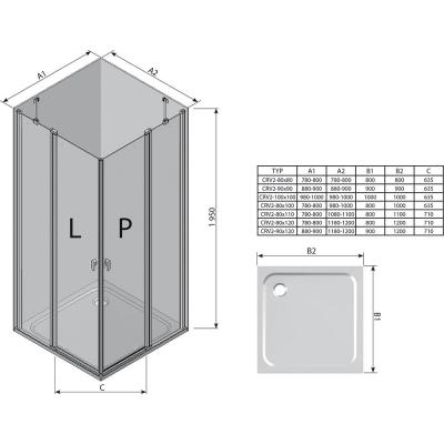Прямоугольная душевая кабина Ravak CHROME CRV 2 - 90 Transparent, профиль сатин, безопасное стекло, 1QV70U00Z1