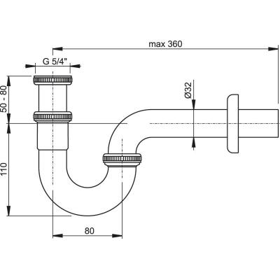 Сифон для раковины Ravak U, трубчатый, хром, X01436