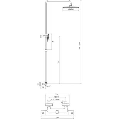 Душевая стойка с термостатическим смесителем и ручным душем Termo, X070099
